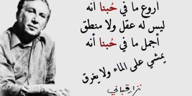 صور كلام غزل فاحش , قصائد غزل صريح