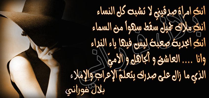 غزلية فاحشة شعر غزل فاحش في وصف جسد المرأة Shaer Blog