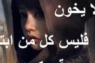 صوره اشعار حزينه قصيره , اشعار حزينه لاوقات الحزن