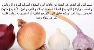 صوره فوائد الثوم للجسم , مزايا الثوم للبشرة والشعر
