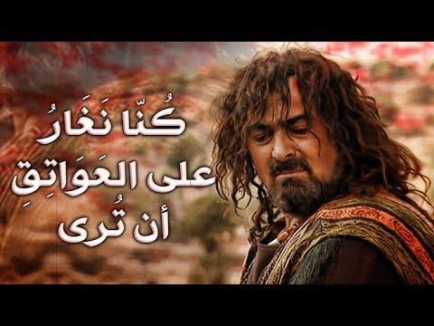 بالصور شعر الزير سالم , مجموعة من اشعار الزير سالم 131 1