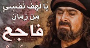 صوره شعر الزير سالم , مجموعة من اشعار الزير سالم