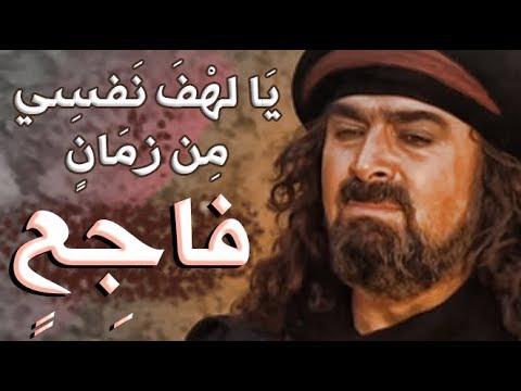 بالصور شعر الزير سالم , مجموعة من اشعار الزير سالم 131