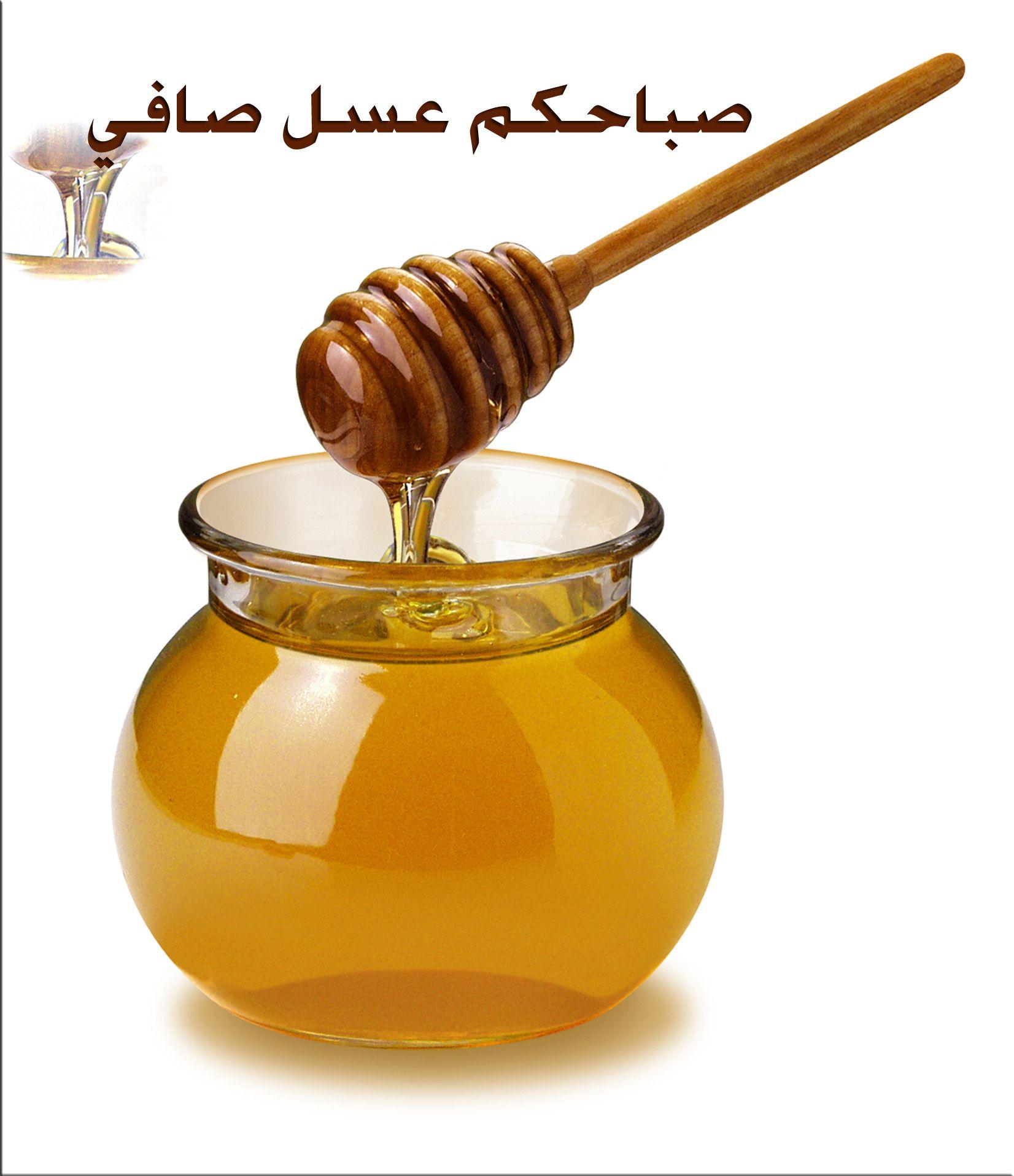 بالصور صباح العسل ياعسل , صور لاحلى صباح العسل 139 6