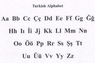 صورة تعلم تركي , اللغه التركيه السهله