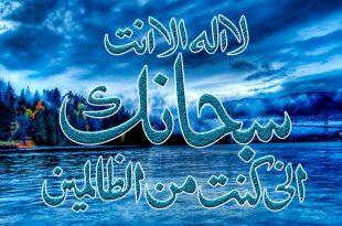 بالصور حالات واتس اب اسلاميه , اسلاميات للواتس اب 1915 11 310x205