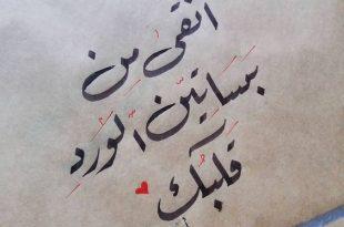 بالصور حب وعشق , عن الحب و جمال العشق 1921 15 310x205