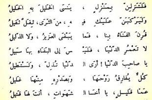 بالصور اغاني دينية اسلامية , اناشيد التراث الاسلامي 1938 14 310x205
