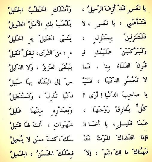 بالصور اغاني دينية اسلامية , اناشيد التراث الاسلامي 1938