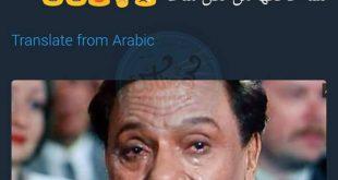 بالصور بوستات للفيس بوك مضحكة , صور عشان نضحك 2007 14 310x165