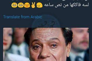 صورة بوستات للفيس بوك مضحكة , صور عشان نضحك