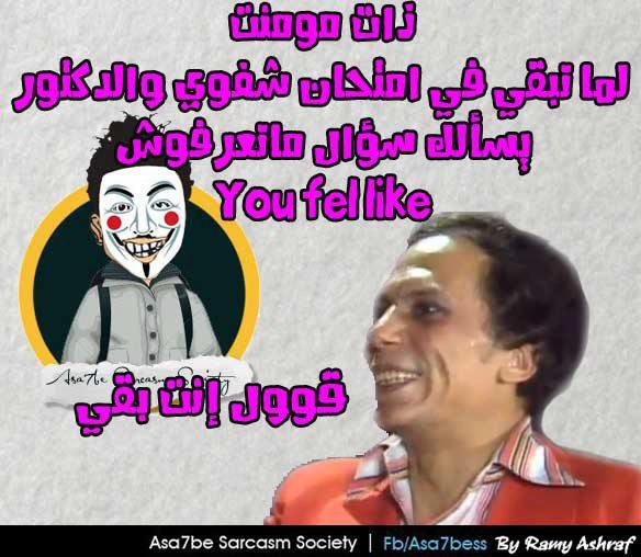 بالصور رمزيات ضحك , رمزيات ضحك و فرفشه 2010 5