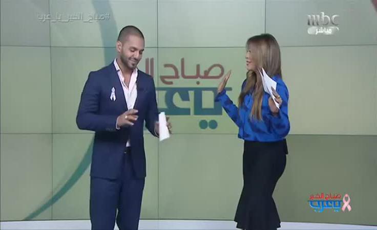 بالصور صباح الخير يا عرب , برنامج العرب صباح الخير 2036