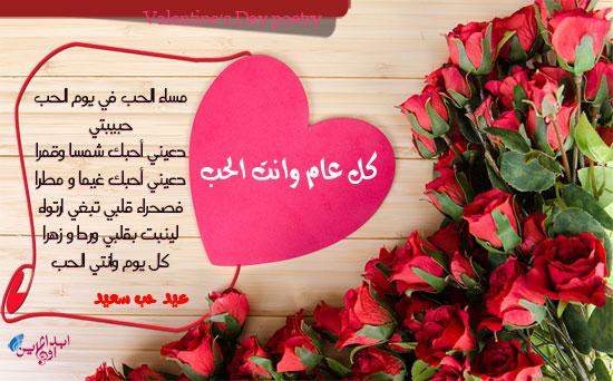 بالصور كلمات لعيد ميلاد حبيبي فيس بوك , صور تهنئة لحبيبى 205 2