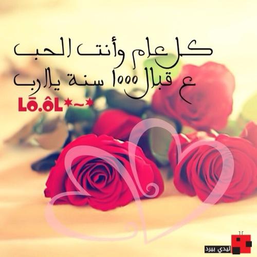بالصور كلمات لعيد ميلاد حبيبي فيس بوك , صور تهنئة لحبيبى 205 7