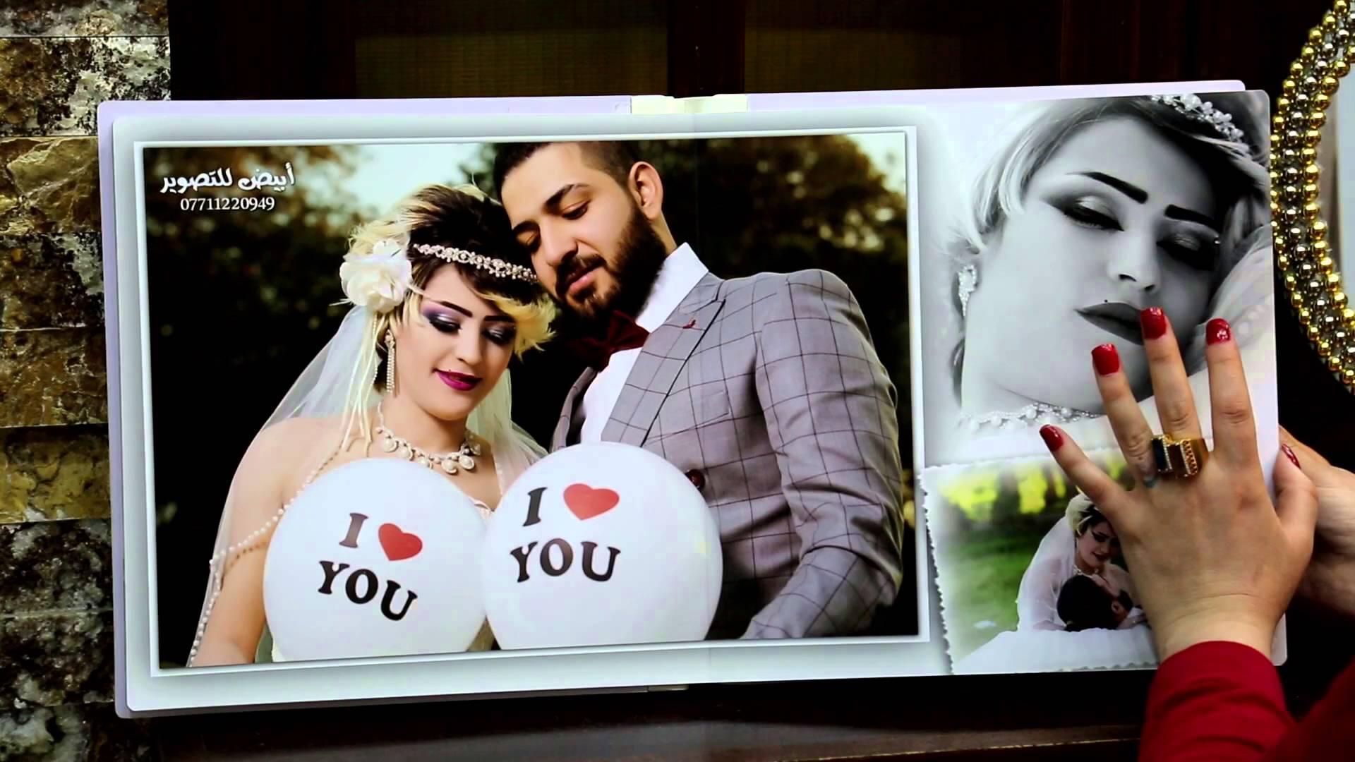 بالصور رمزيات عرسان , عرسان يوم الزفاف 2094 6