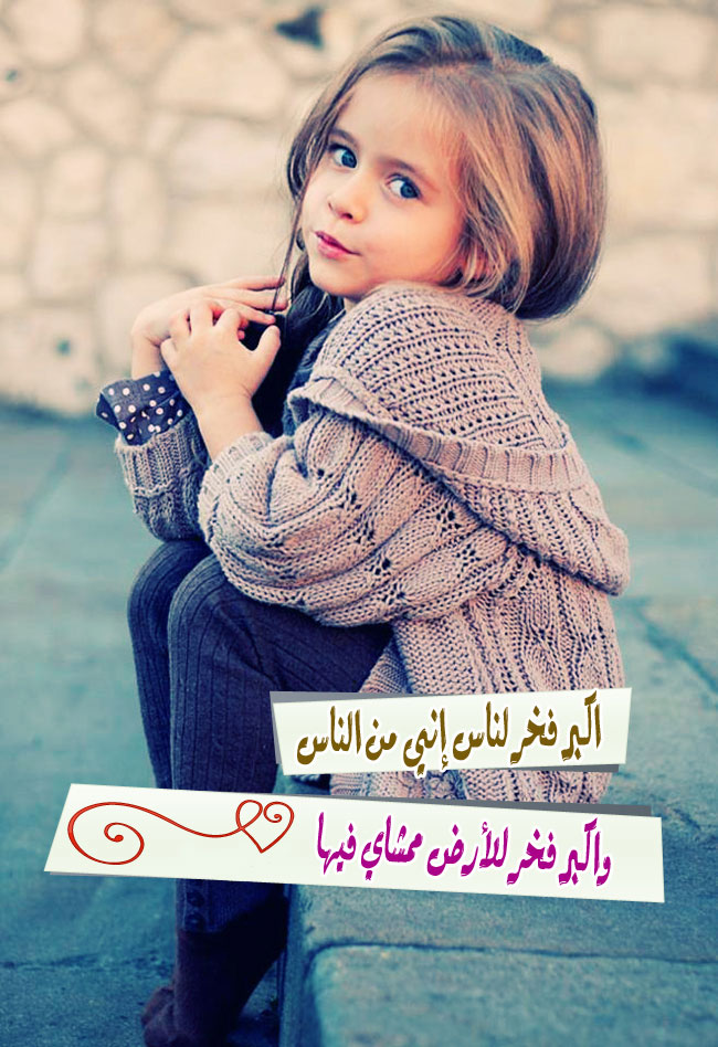 بالصور بنات انستقرام , صور البنات علي الانستغرام 2128 9