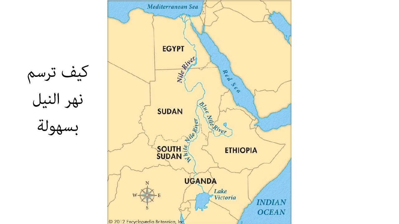 بالصور اكبر نهر في العالم , اكبر نهر في الكره الارضيه 2145 6