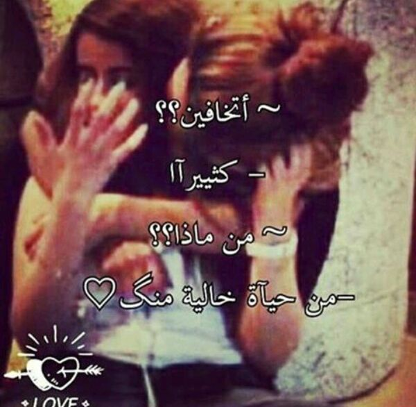 بالصور رسالة لصديقتي , رساله الي صديقتي الغاليه 2152 2