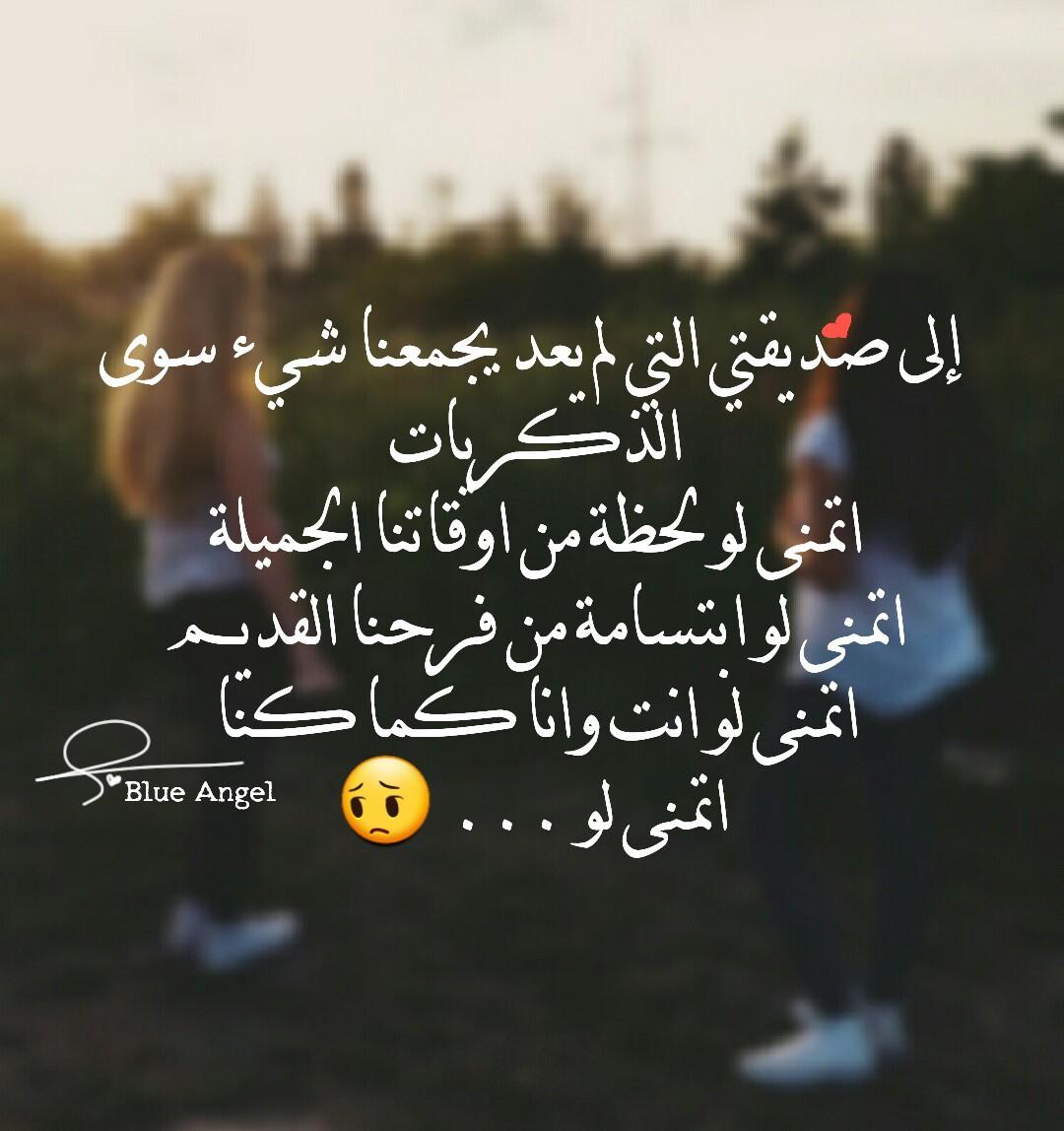 بالصور رسالة لصديقتي , رساله الي صديقتي الغاليه 2152 5