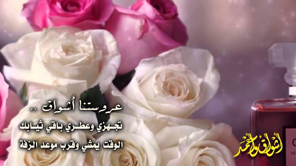 بالصور كلمات للعروس من صديقتها , تهاني الزفاف من الصديقه 2166 10
