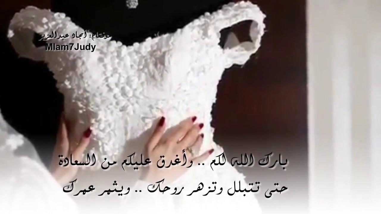 بالصور كلمات للعروس من صديقتها , تهاني الزفاف من الصديقه 2166 6