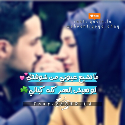 بالصور صور حلوه حب , احلي تعبير عن الحب 2194 10
