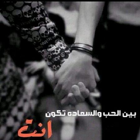 بالصور صور حلوه حب , احلي تعبير عن الحب 2194 2