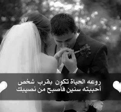 صورة احلى كلام في الحب , صور مكتوب عليها كلام حب 242 1