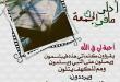 بالصور اذكار الجمعة , صور اذكار يوم الجمعة المبارك 244 2 110x75