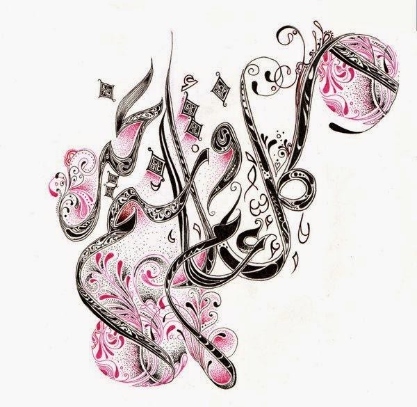 صوره تهنئة عيد الاضحى , صور التهنئة والاحتفال بعيد الاضحى المبارك