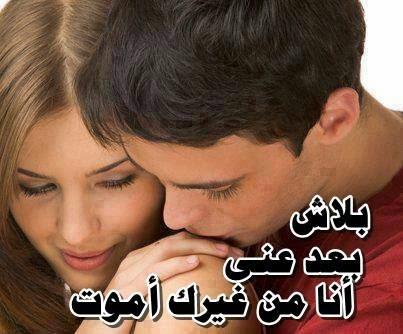 بالصور حب وغرام , صور وعبارات عاطفية لمشاعر الحب الرقيقة 2827 8