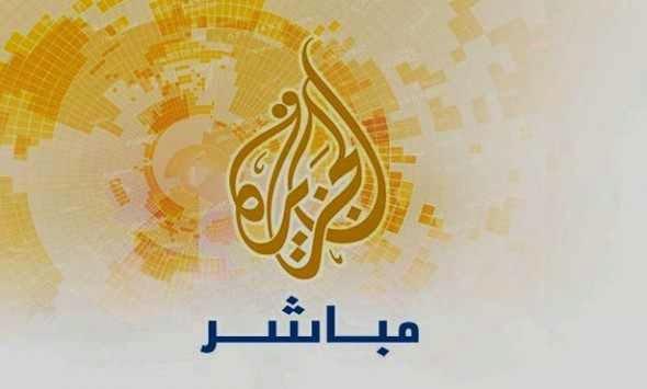 صور تردد قناة الجزيرة مباشر , التردد الاخير لقناة الجزيرة مباشر لمتابعة افضل