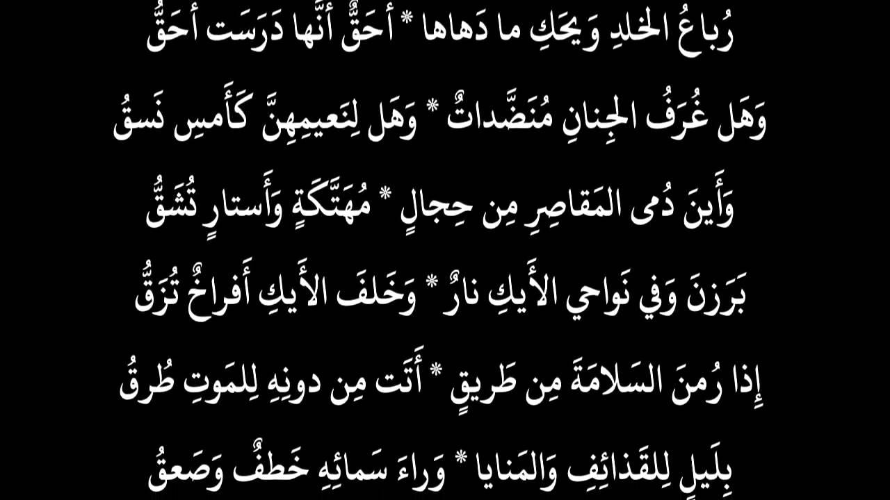 بالصور شعر احمد شوقي , جولة سريعة في دواوين امير الشعراء 2874 11