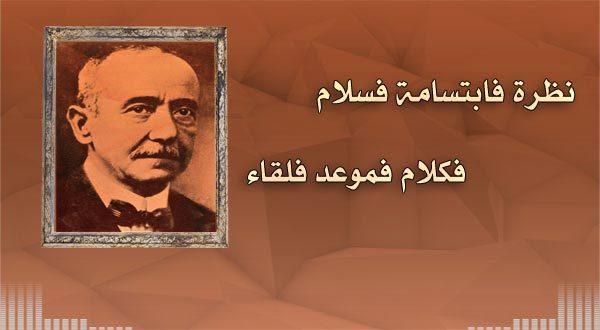 بالصور شعر احمد شوقي , جولة سريعة في دواوين امير الشعراء 2874 18