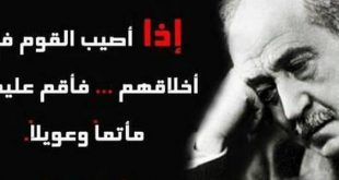 صوره شعر احمد شوقي , جولة سريعة في دواوين امير الشعراء
