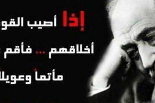صور شعر احمد شوقي , جولة سريعة في دواوين امير الشعراء
