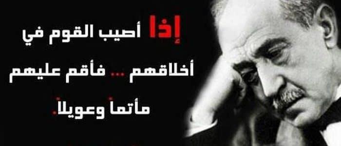 بالصور شعر احمد شوقي , جولة سريعة في دواوين امير الشعراء 2874