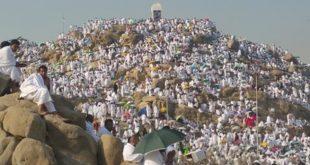 صوره صور عن يوم عرفه , اليكم اجمل صور الاحتفال بوقفة الحجيج على جبل عرفات
