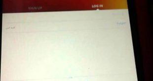 بالصور كيف اسوي حساب انستقرام , طريقة عمل اكونت انستجرام 3525 2 310x165