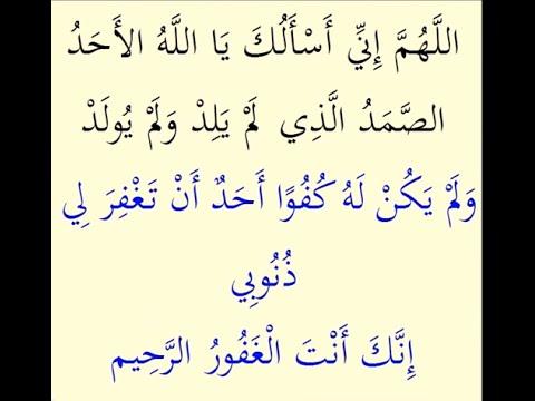 بالصور دعاء المغفرة , ادعية لطلب السماح من الله 3559 1
