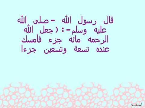 بالصور دعاء المغفرة , ادعية لطلب السماح من الله 3559 2