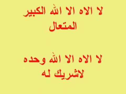 بالصور دعاء المغفرة , ادعية لطلب السماح من الله 3559