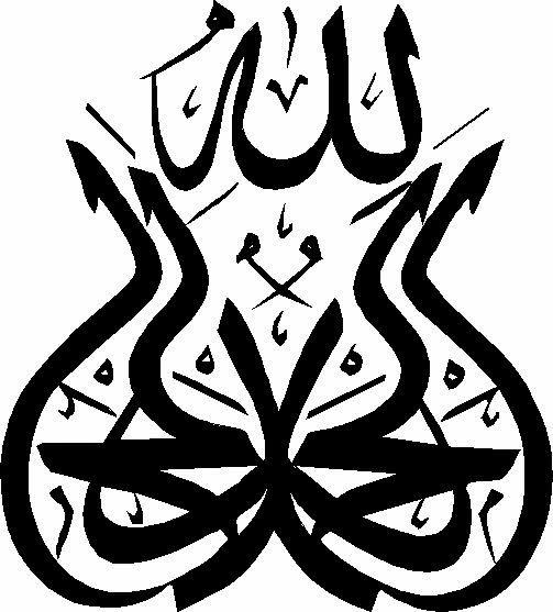 بالصور زخرفة عربية , نقوش متنوعة و عربية 3571 8
