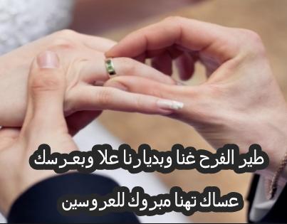 بالصور صور عن الخطوبه , صور ولقطات حفلات الخطوبة 3581