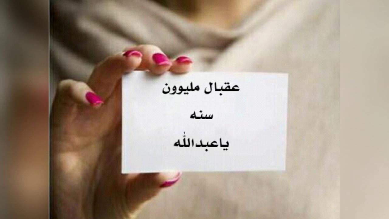 بالصور صور اسم عبدالله , صور لاحلى اسم 3600 8