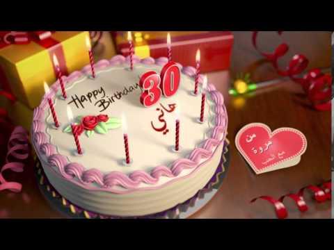 بالصور تهانى عيد ميلاد , عبارات تهنئة بمناسبة اعياد ميلاد 3609 4