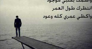 صوره شعر عتاب للحبيب , قصيدة لمعاتبة المحبوب