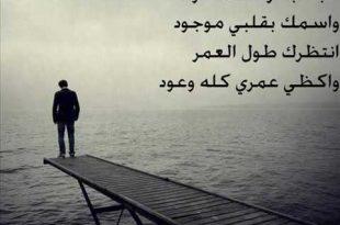 بالصور شعر عتاب للحبيب , قصيدة لمعاتبة المحبوب 3622 10 310x205