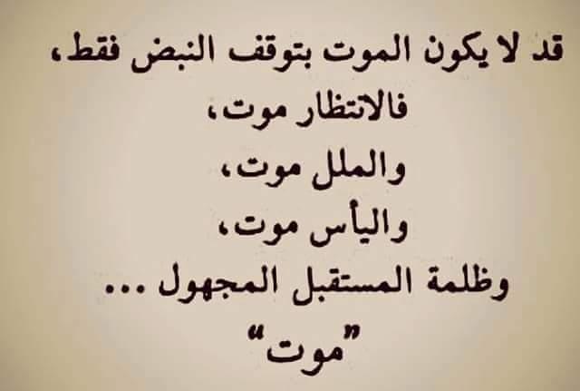 بالصور شعر عتاب للحبيب , قصيدة لمعاتبة المحبوب 3622 5